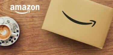 【2021年決定版!】アマゾンでお得に買い物をする方法4選